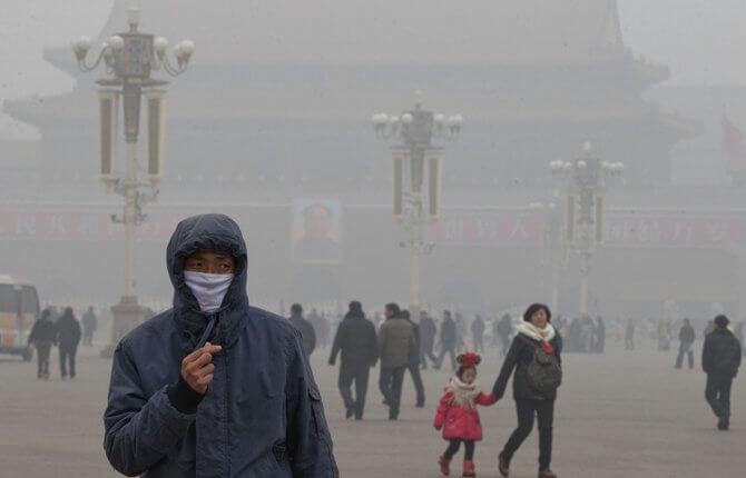 China Pollution Touri web t