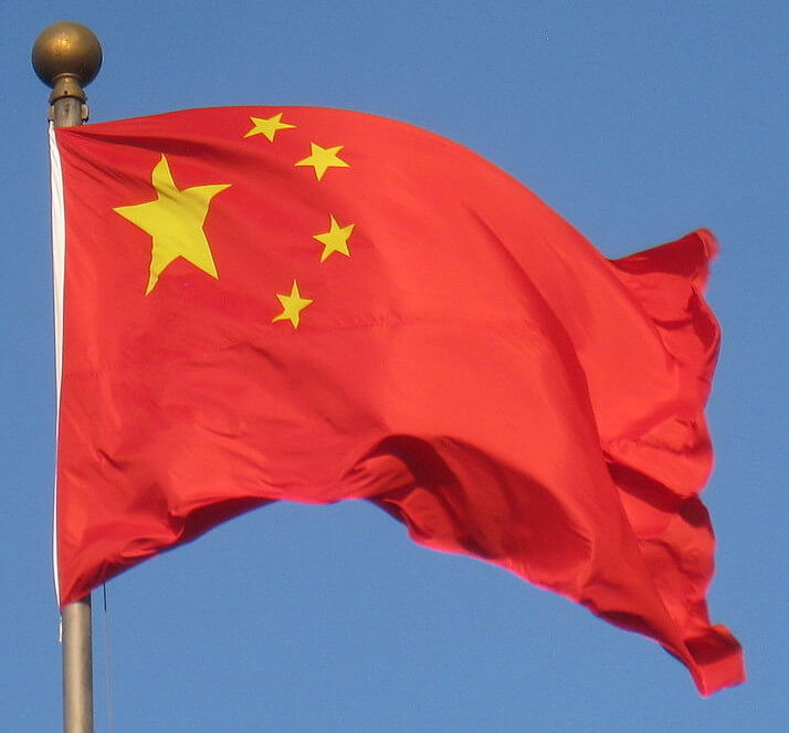 px Chinese flag Beijing IMG e
