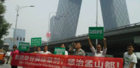 Monsanto out of China