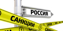 Risky move? Inside look at why Russia has turned against GMOs