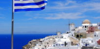 Greece Santorini Flag e