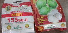 Bollgard II seed Pack x
