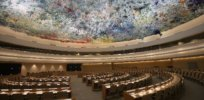 UN_Geneva_Human_Rights_and_Alliance_of_Civilizations_Room