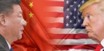us china trade 38238