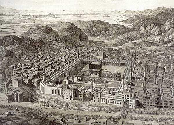 Exploring Prophet Muhammad's Hebraic descent | Genetic