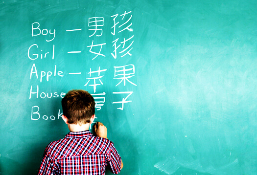 bllingual