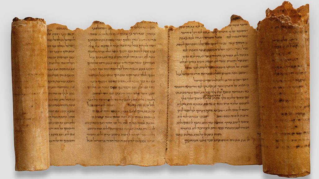 New analysis of Dead Sea scrolls reveals minerals not
