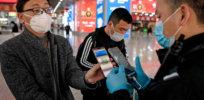 inn china qr health code