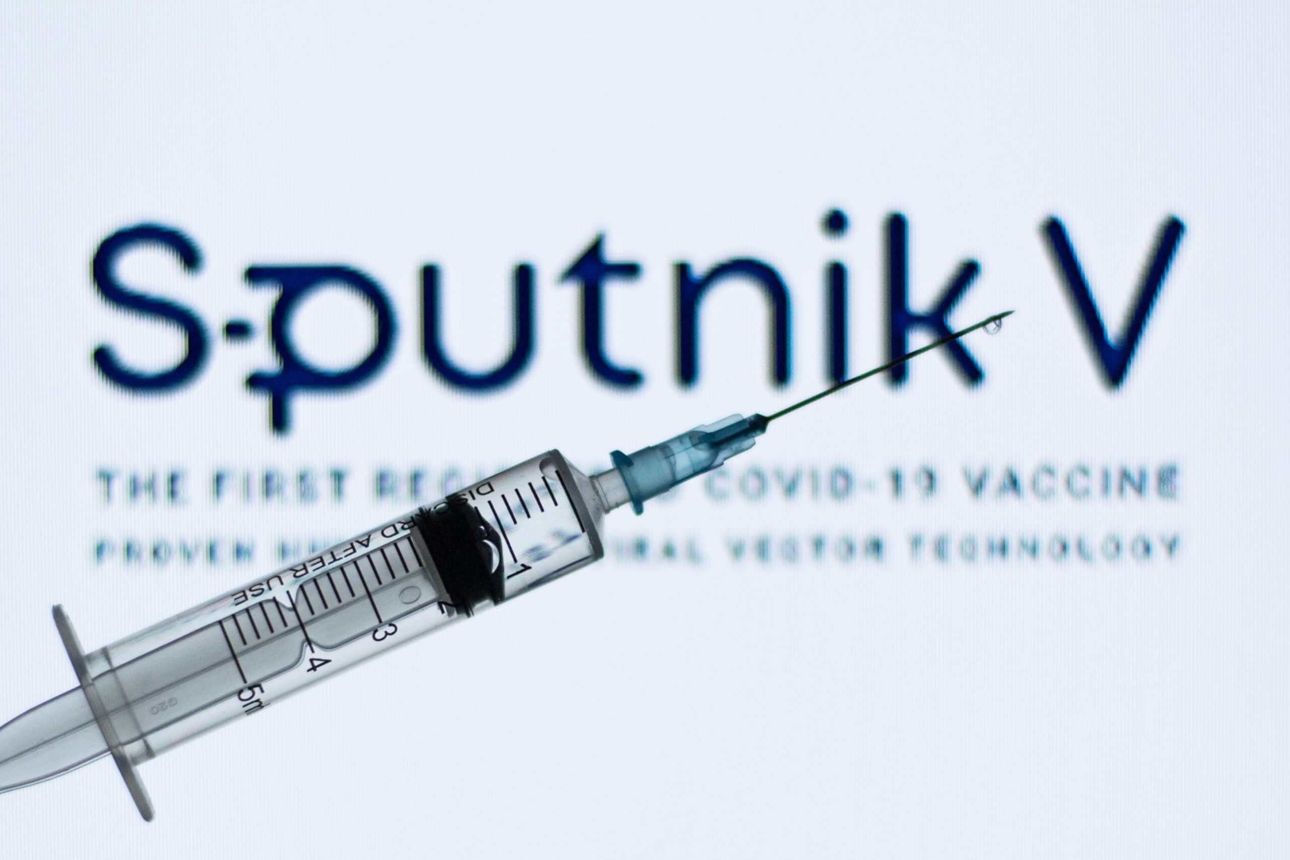 vaccinul giardia 2021