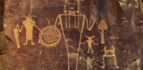 Viewpoint: Creationism overruns archaeology? Promotion of indigenous origin stories challenges scientific consensus