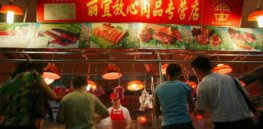 Pork is central to China's culture and cuisine. It's also under dire threat from swine fever. Here's how lab-grown meat could rescue this iconic food