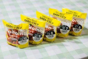 Japan ushers in CRISPR gene edited food revolution as hypertension-reducing tomato now on sale