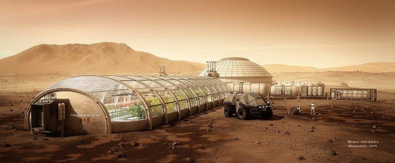 Mars House