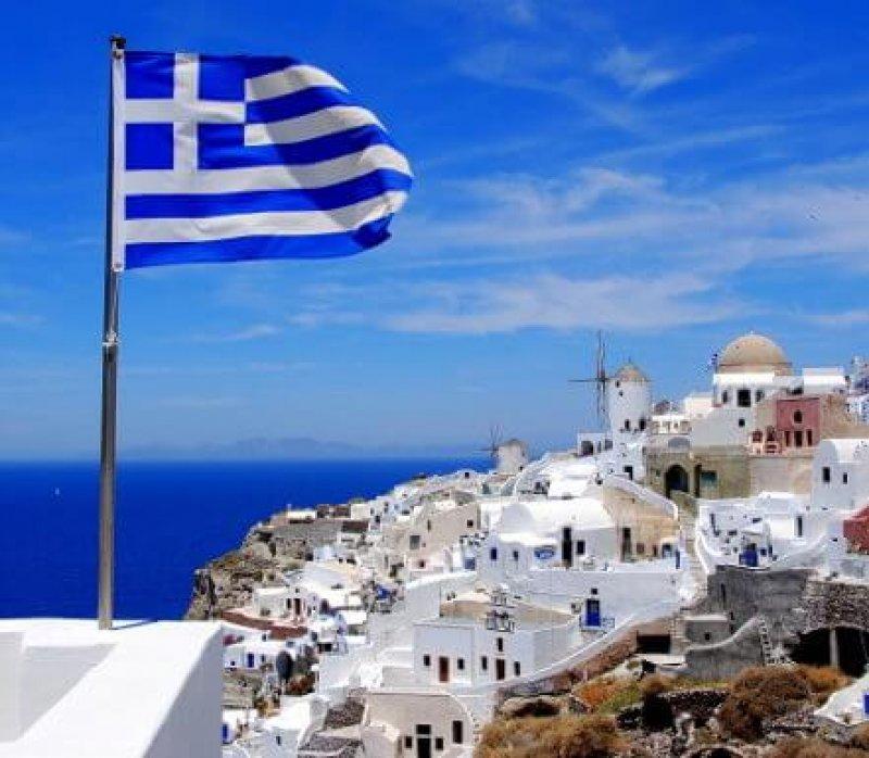Greece Santorini Flag e