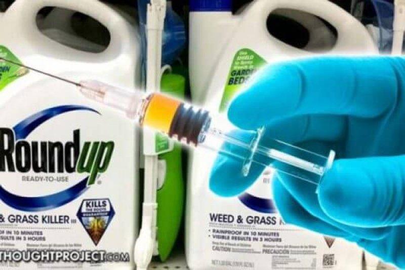 glyphosate vaccine e