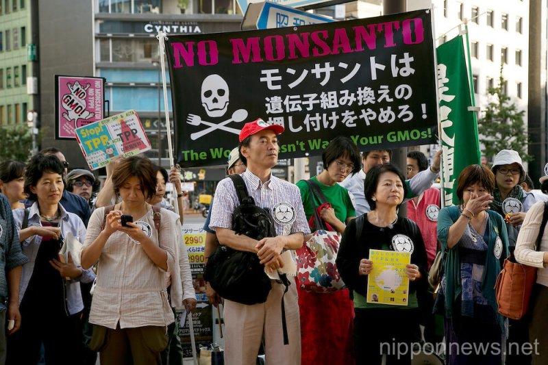 no monsanto protest