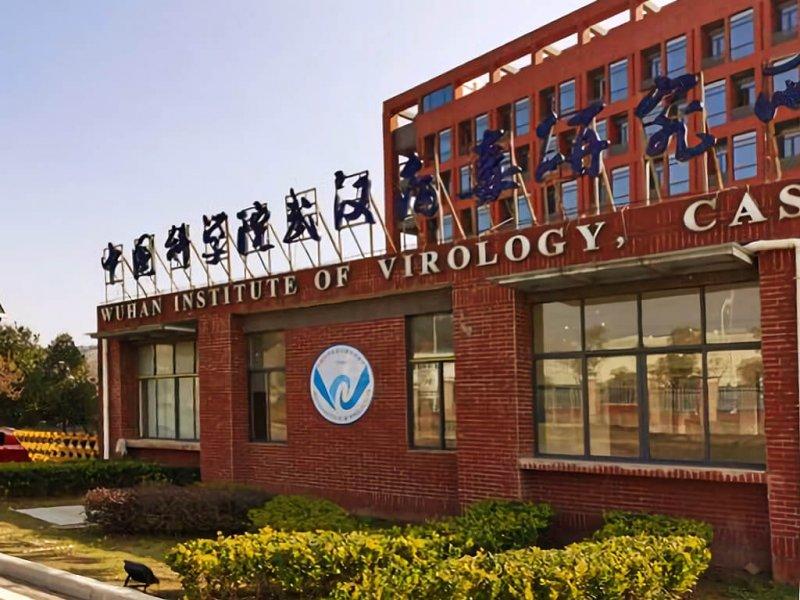 Wuhan Institute of Virology. Credit: Ureem2805/Wikimedia